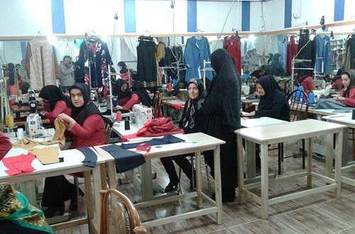 طرح توجیهی احداث کارگاه تولیدی پوشاک
